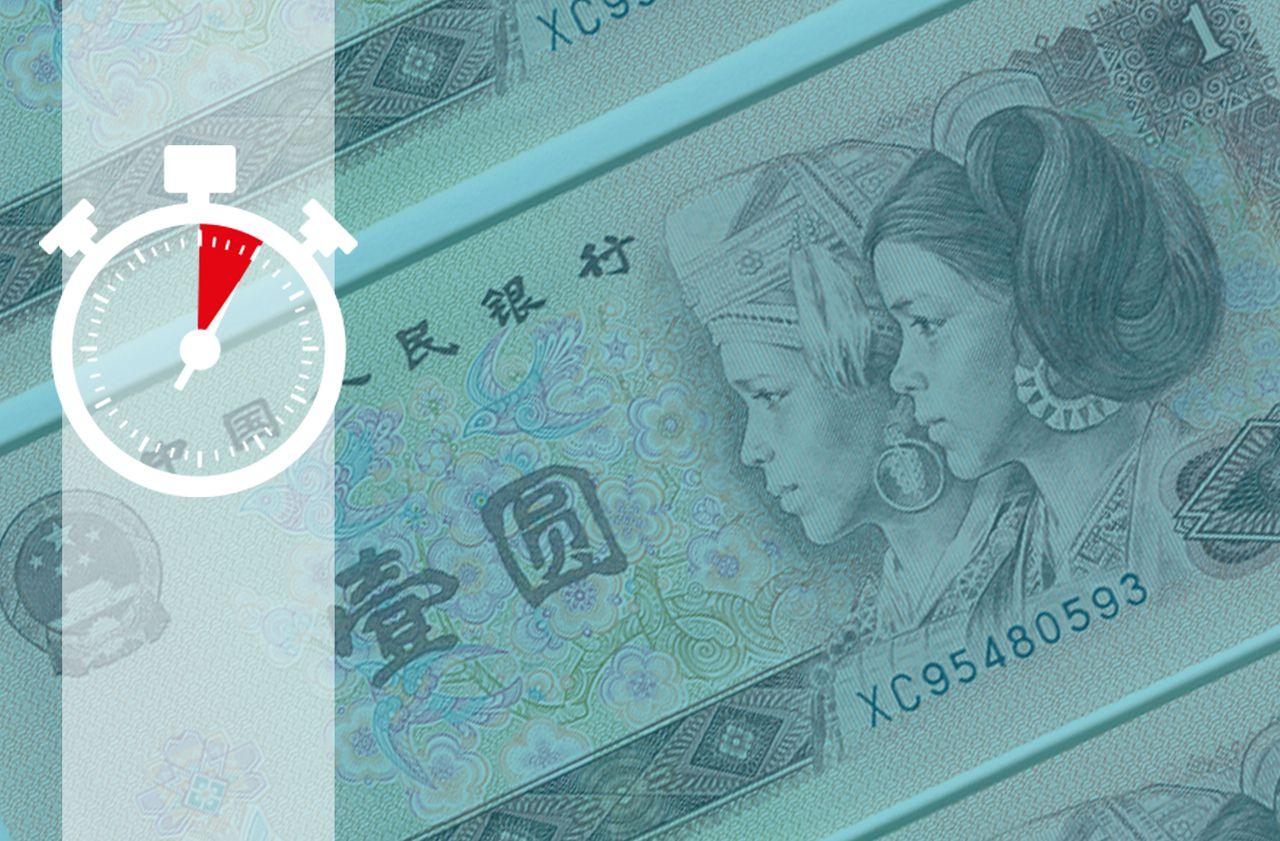 Coronavirus : cinq minutes pour tout comprendre à la désinfection des billets de banque en Chine